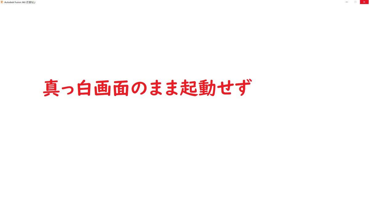 tomo1230=神原Θ友徳=Expert Elite on Twitter: