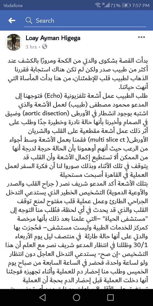 ريتويت بعد إذنكم عشان نرجع جزء من حقها