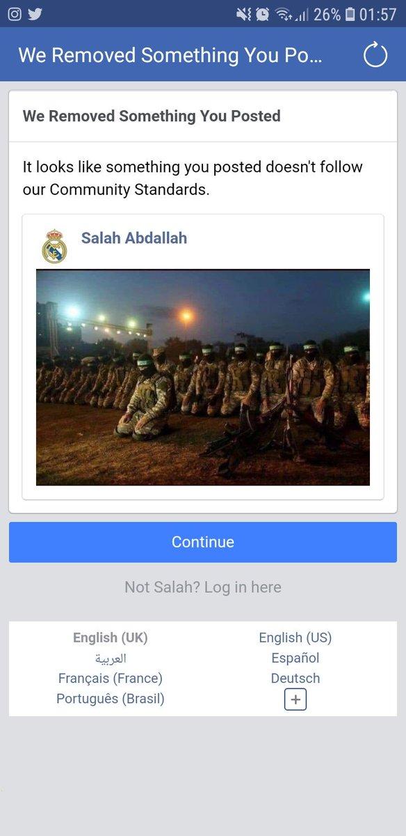 لهذا الحد ارعبتكم الصورة @facebook !? #غزه_تقاوم