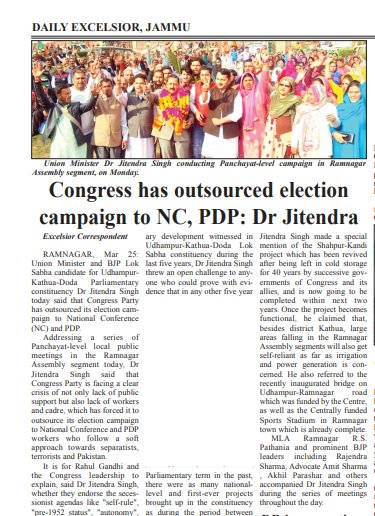 """.@DailyExcelsior1 """"Congress has outsourced election campaign to NC, PDP"""". READ: http://www.dailyexcelsior.com/congress-has-outsourced-election-campaign-to-nc-pdp-dr-jitendra/…"""