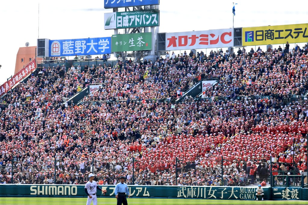「高校野球 富岡西 応援」の画像検索結果