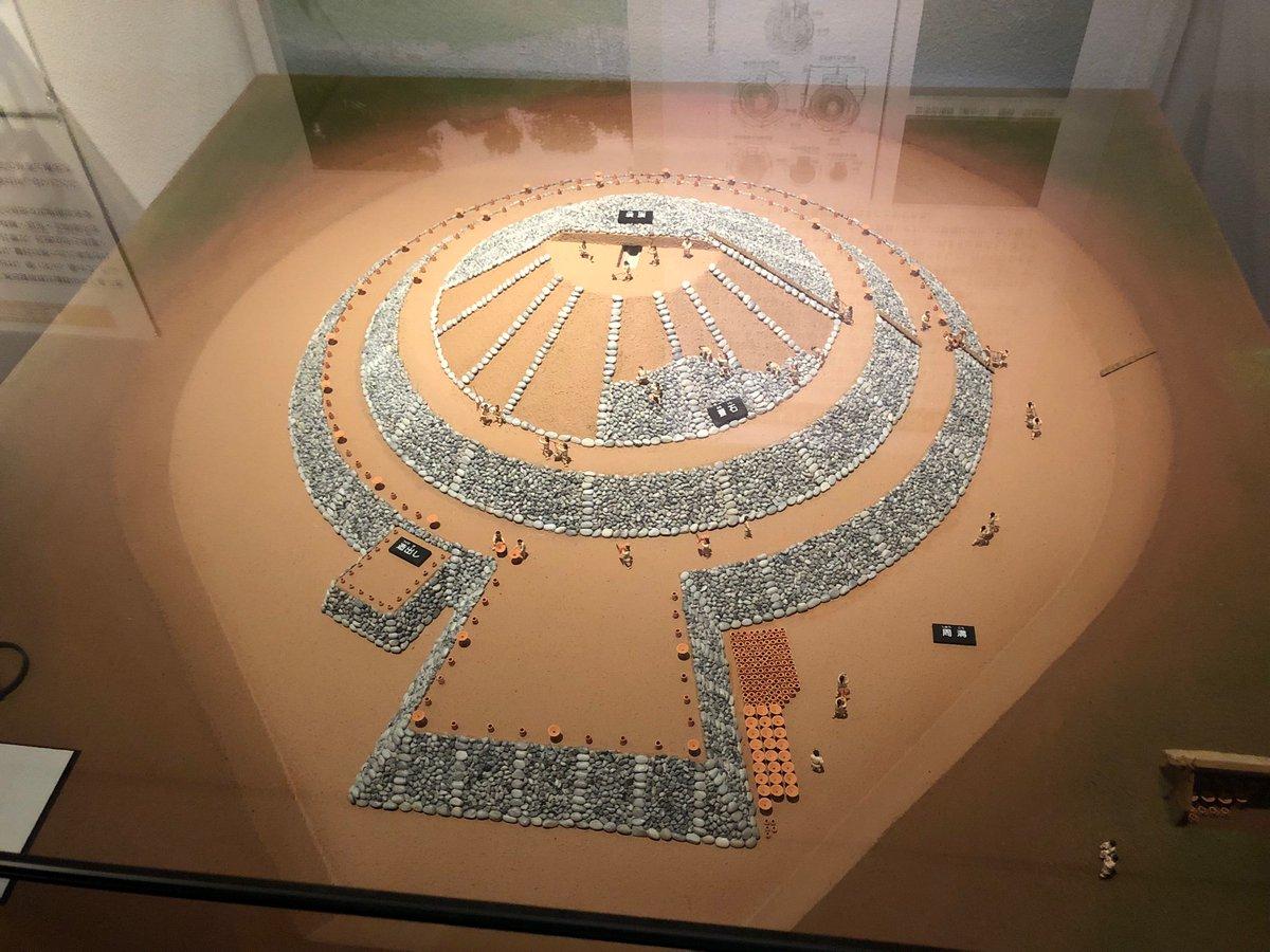 またその後、世田谷区立郷土資料館へと行きました。精巧に作られた模型に、数多くの資料(まぁ資料館って言うくらいだし)と、歴史を「学ぶ」という意味で便利かつ興味深かったです。