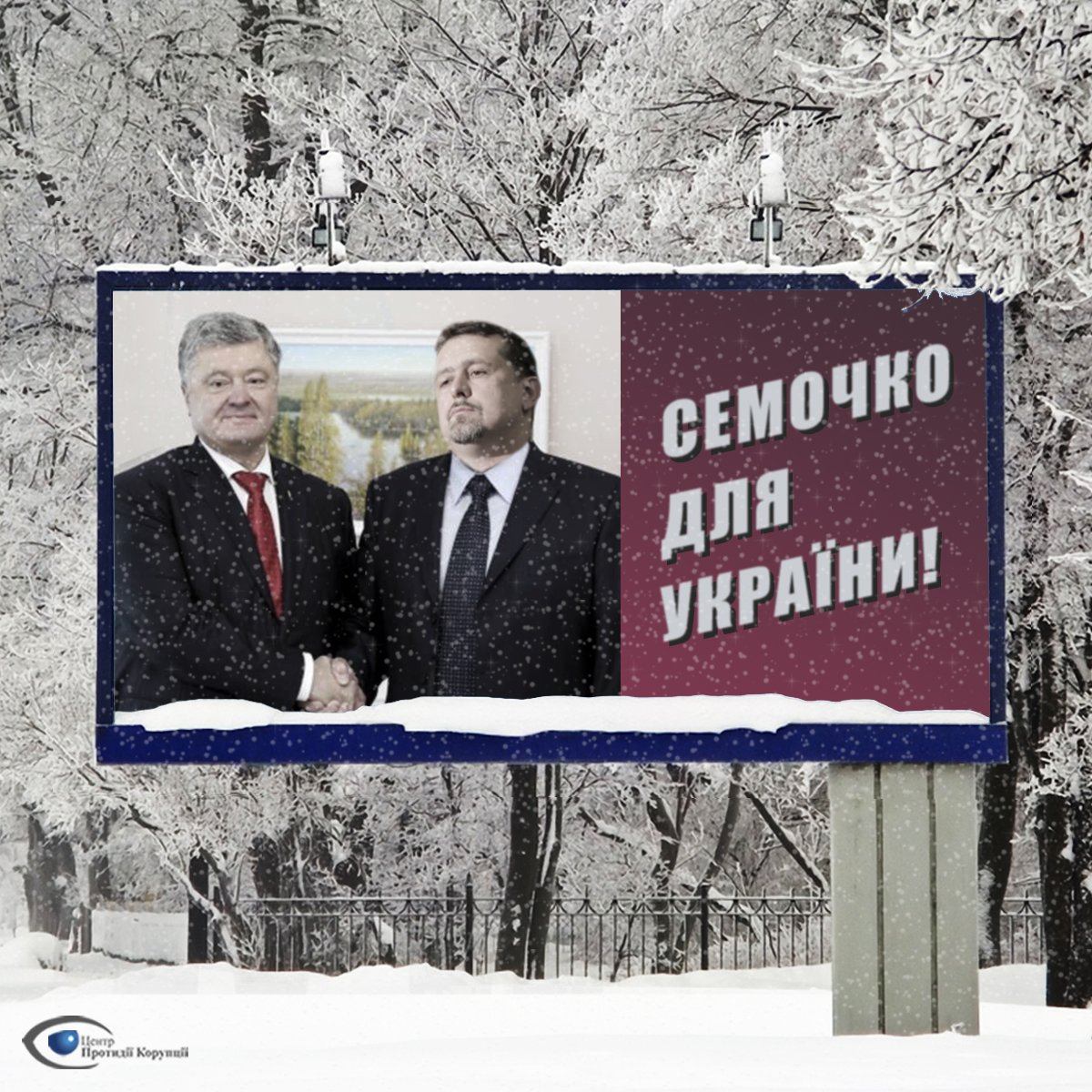 """Одесский горсовет не возвращает в бюджет 95 млн грн, переплаченные при покупке здания завода """"Краян"""", - САП - Цензор.НЕТ 4497"""