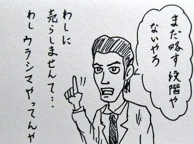 tweets popularesわさきぃキャプテン - 1 - whotwi gráfica de ...