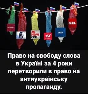 """""""1+1"""" не зараховував борг """"Кварталу"""" в оплату реклами - це було б незаконно, - глава штабу Зеленського Баканов - Цензор.НЕТ 1822"""