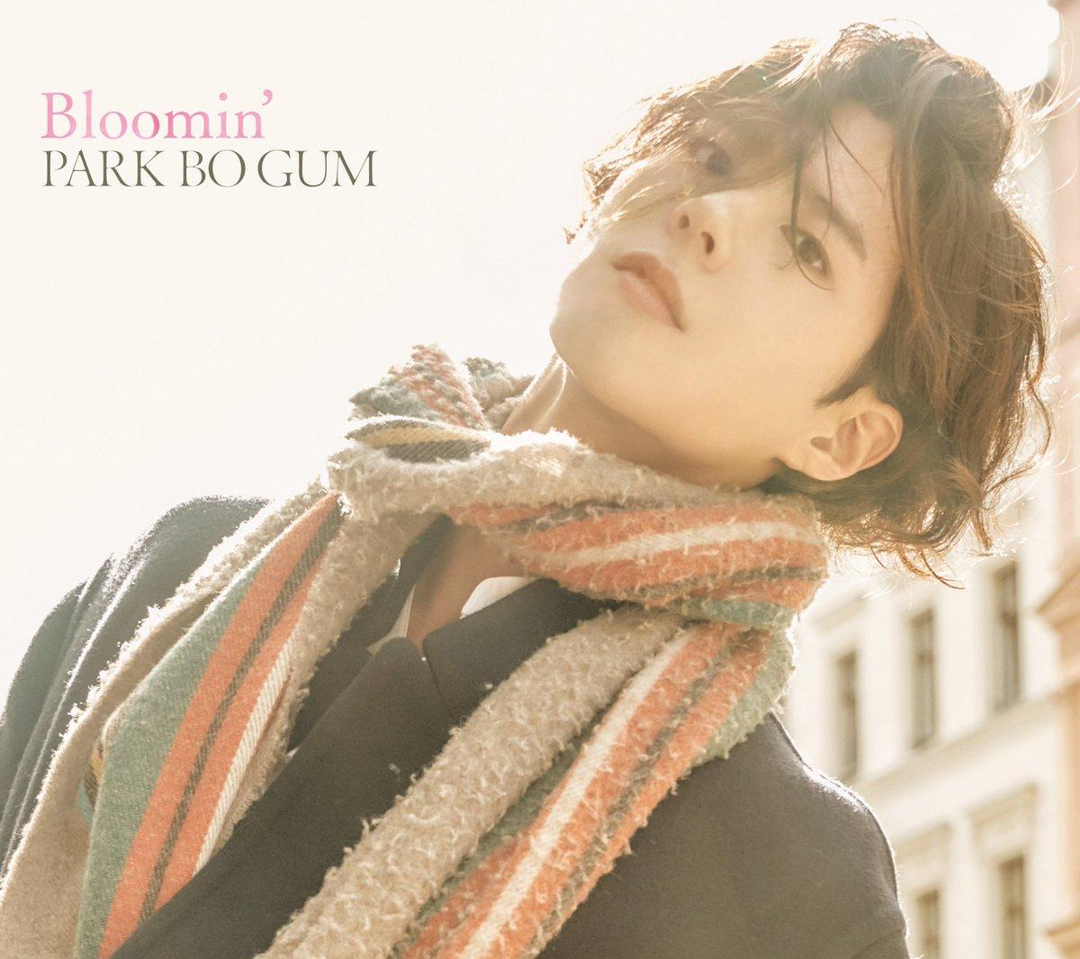 🌸#パク・ボゴム 日本デビューシングル『#Bloomin'』🌸  4/1付 オリコン週間シングルランキングで3位となりました㊗️✨  ファンの皆さまの応援のおかげで大きな花を咲かせることができました🌸 沢山の愛情をどうもありがとうございます🥰  #ParkBoGum #박보검 #ブルーミン #ボゴム #ボゴミ #Bogummy