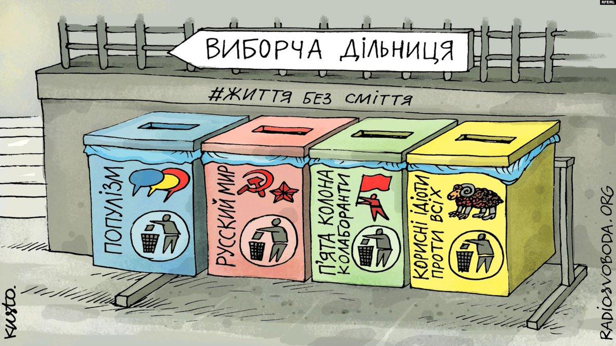 занимаетесь картинка вывоз мусора карикатуры собственно сам
