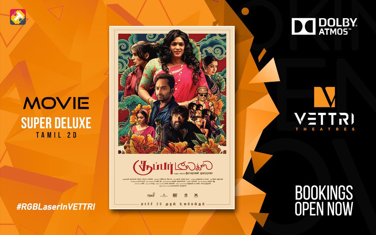 Bookings open for #Airaa & #SuperDeluxe in #Vettri !!!