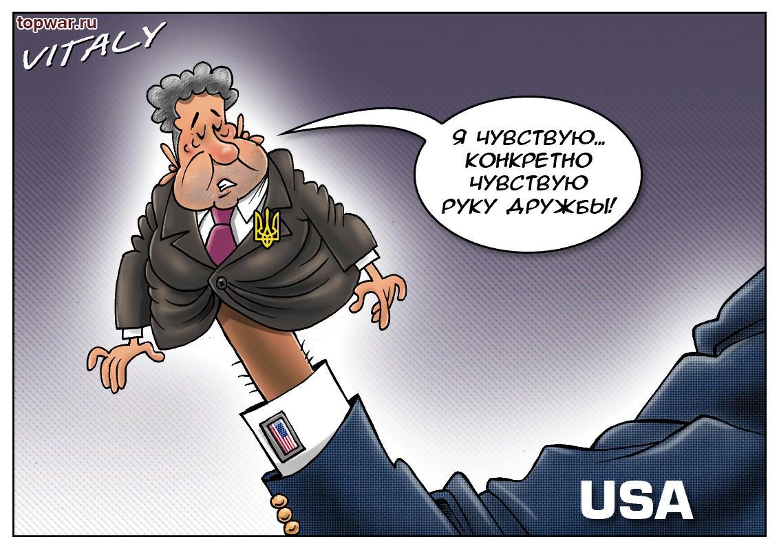 украина лижет жопу тем