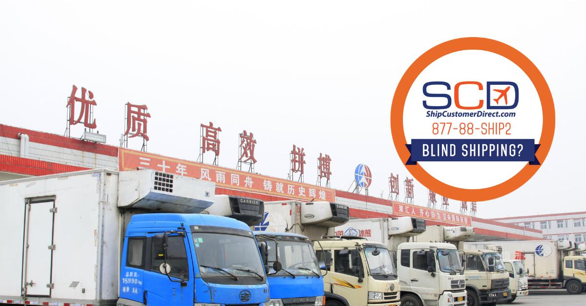 Blind Shipping Service