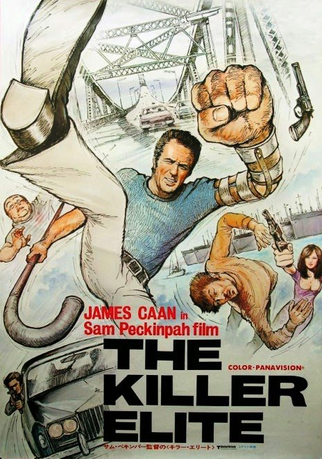 Happy birthday to James Caan. Now playing THE KILLER ELITE, the Peckinpah movie where he fights ninjas.