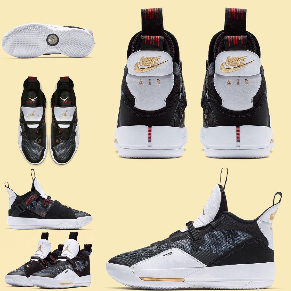 9878f1f1bc8 Jordan Adds A New Tiger Camo To The Air Jordan 33 #sneakerhead  #sneakersforlife #