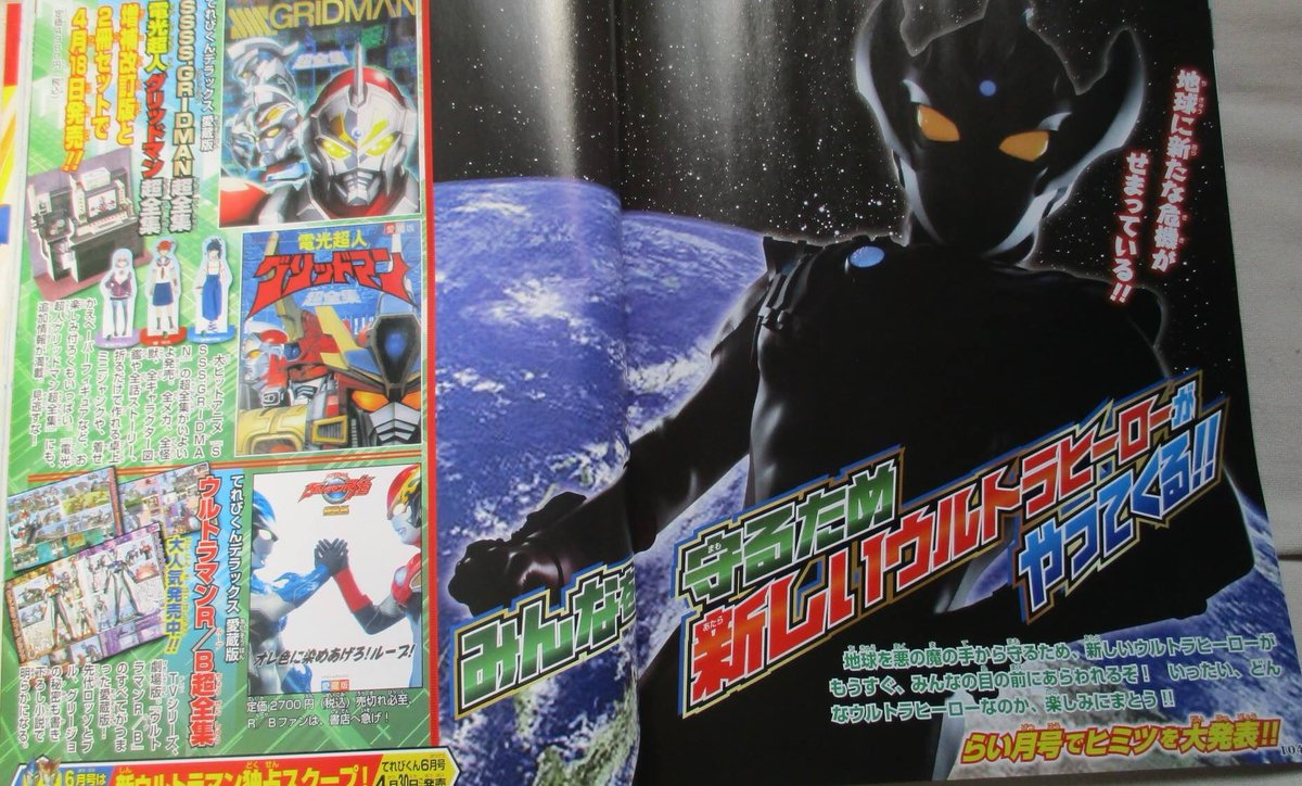 UltramanRB tagged Tweets and Download Twitter MP4 Videos