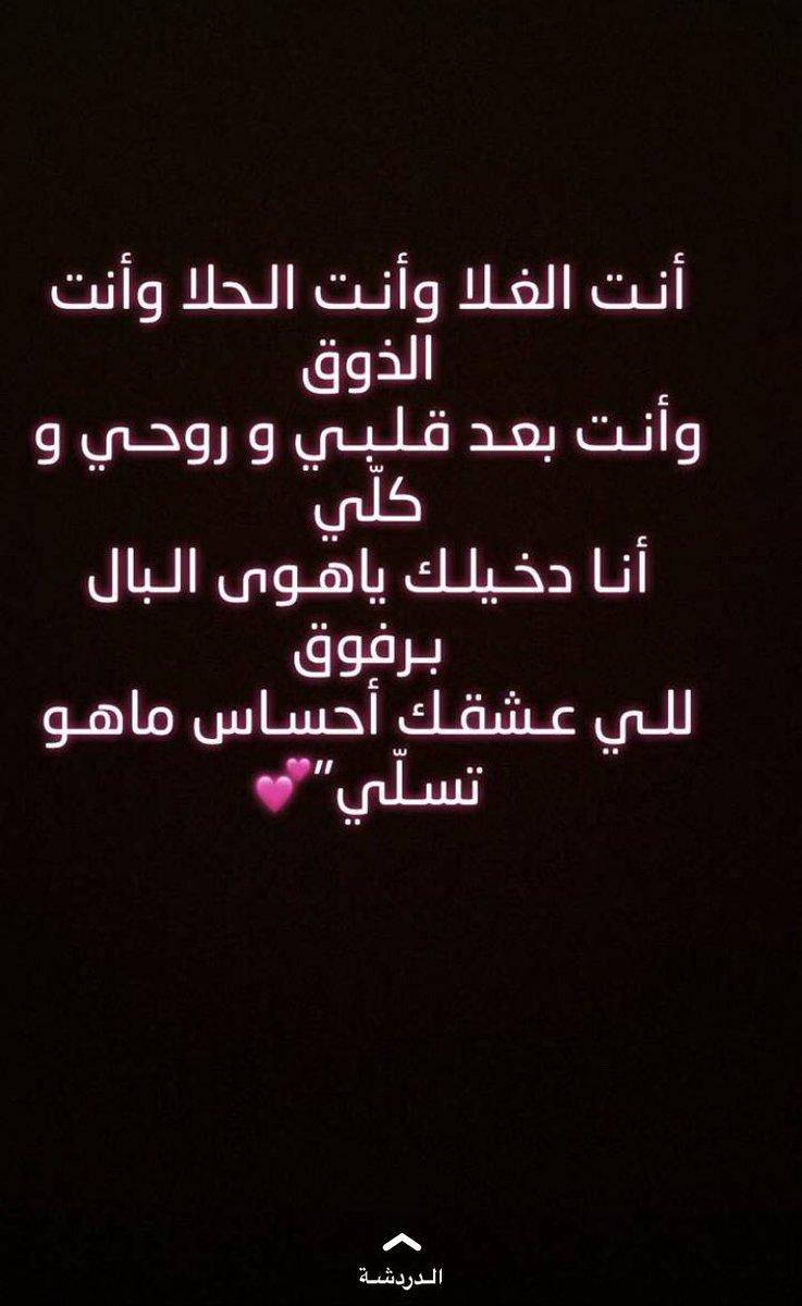 على فترات متقطعة رهان أخيرا انتي الغلا وانتي الحلا Ffigh Org