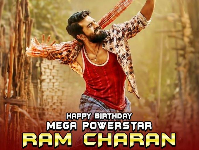 "Wishing The Mega PowerStar \""Ram Charan\"" A Very Happy Birthday!!"