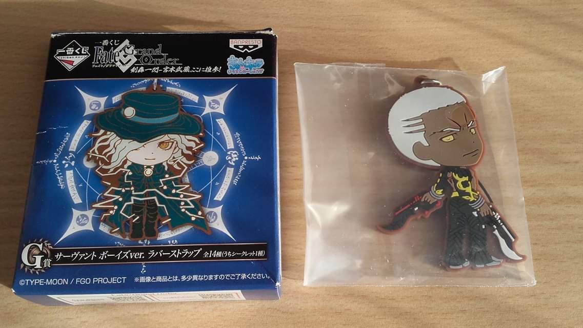 JapanShoppingS1 Fate Grand Order Archer Emiya Alter