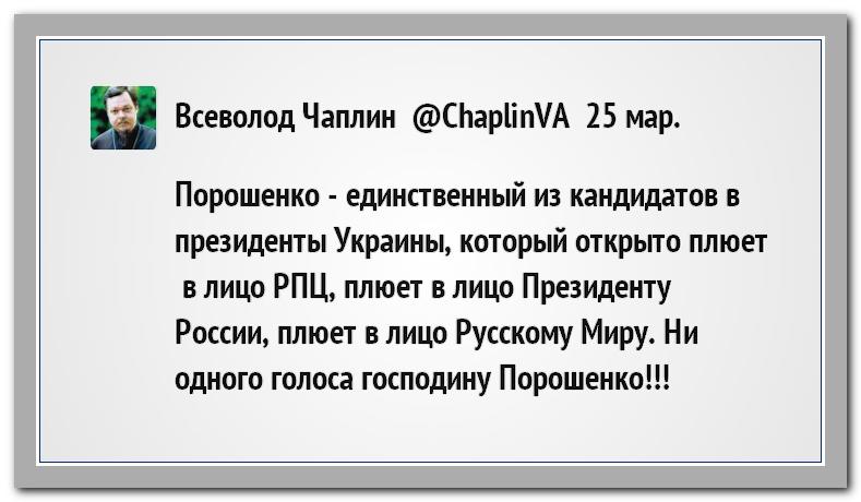 Переговоры с Россией должны проходить только при поддержке международной проукраинской коалиции, - Порошенко - Цензор.НЕТ 666