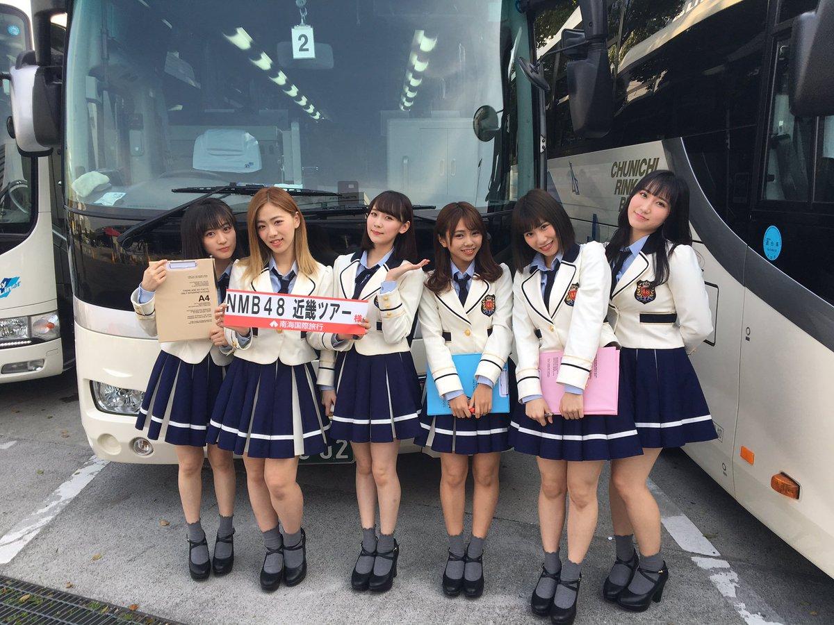 【悲報】NMB関西ツアー メンバー同乗のバスまで出したのに売れ残ってしまう
