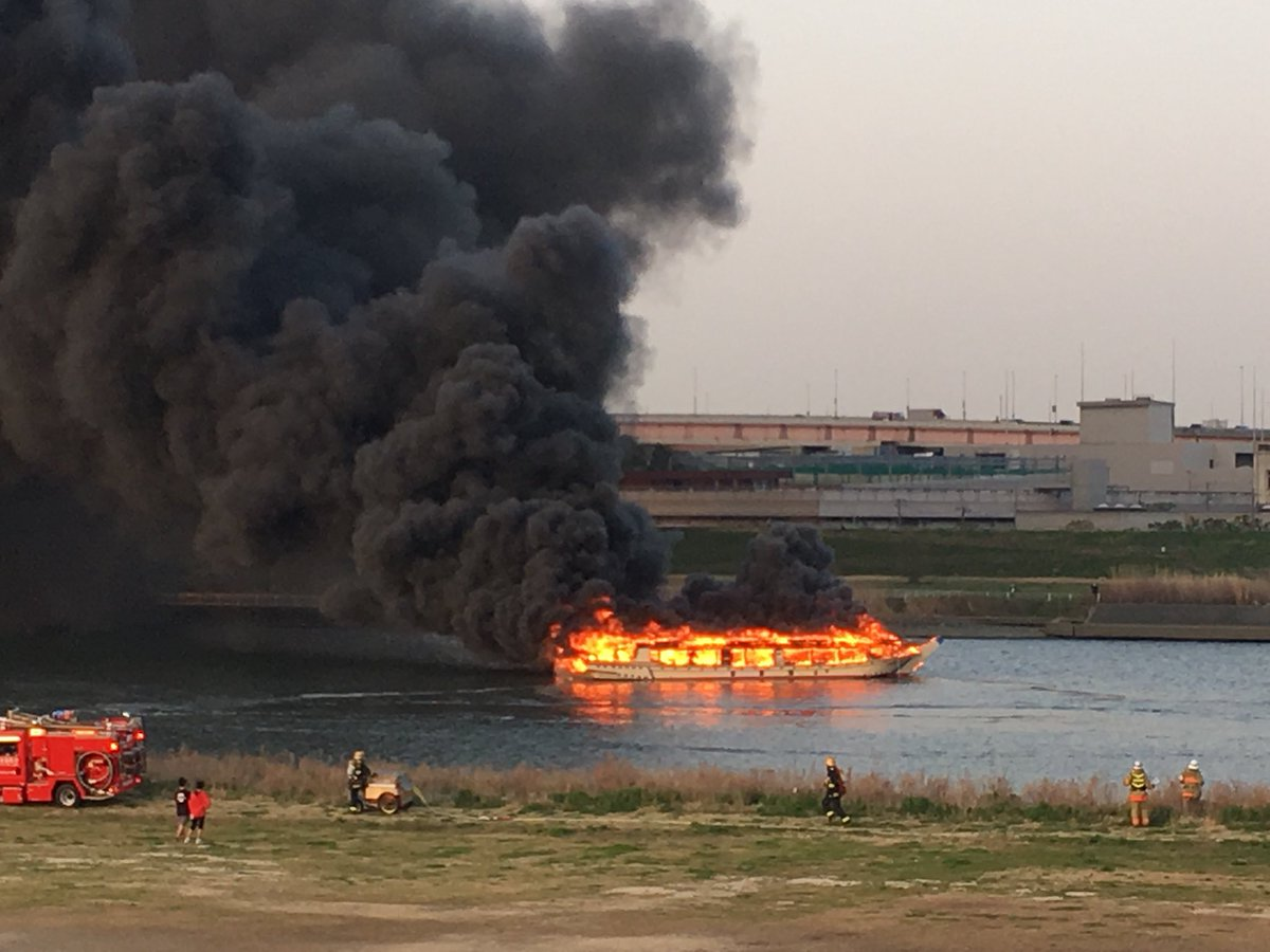 足立区千住曙町の荒川で船が燃えている火事の現場画像