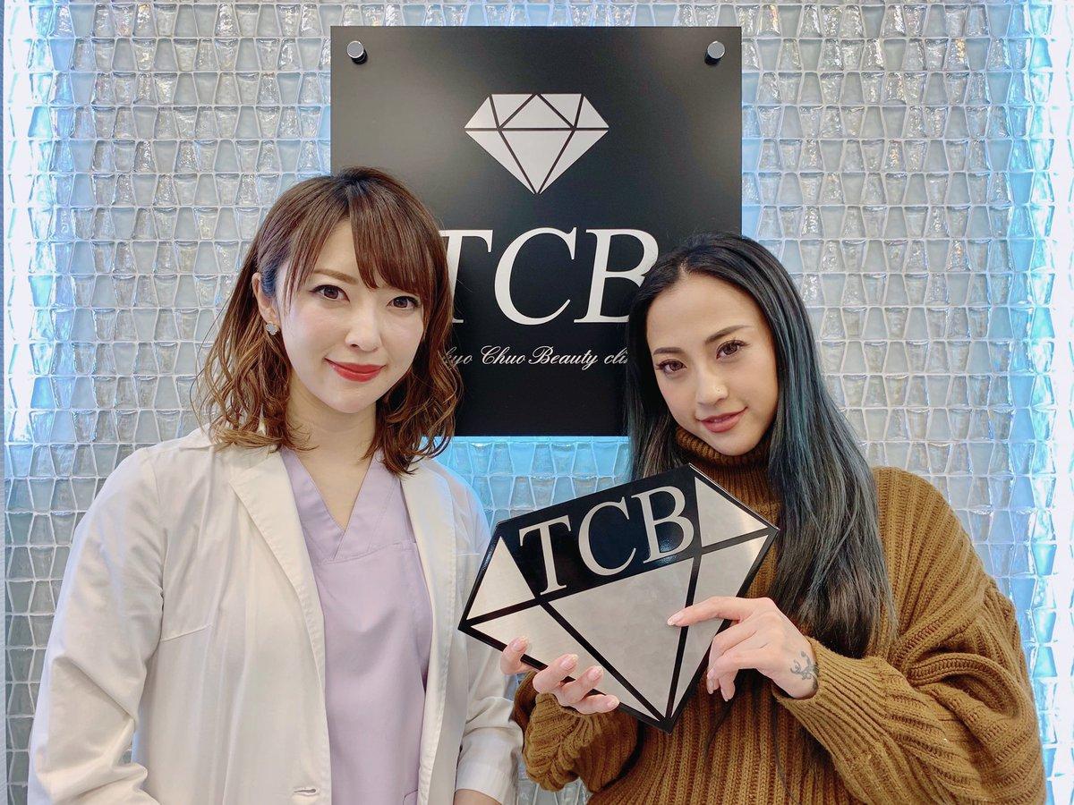 中央 外科 東京 美容
