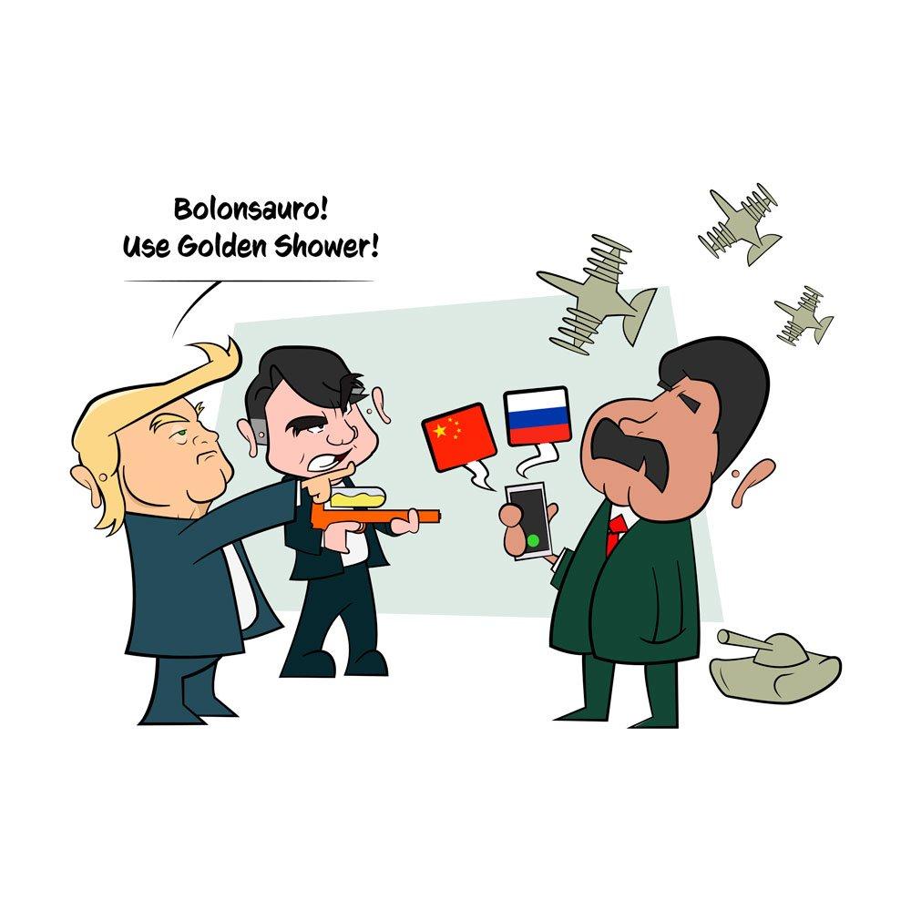 Провал венесуэльского блицкрига