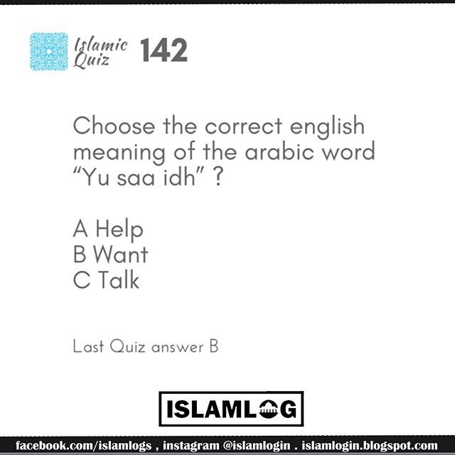 Our posts realated topics #arabic #islam #allah #word #learn