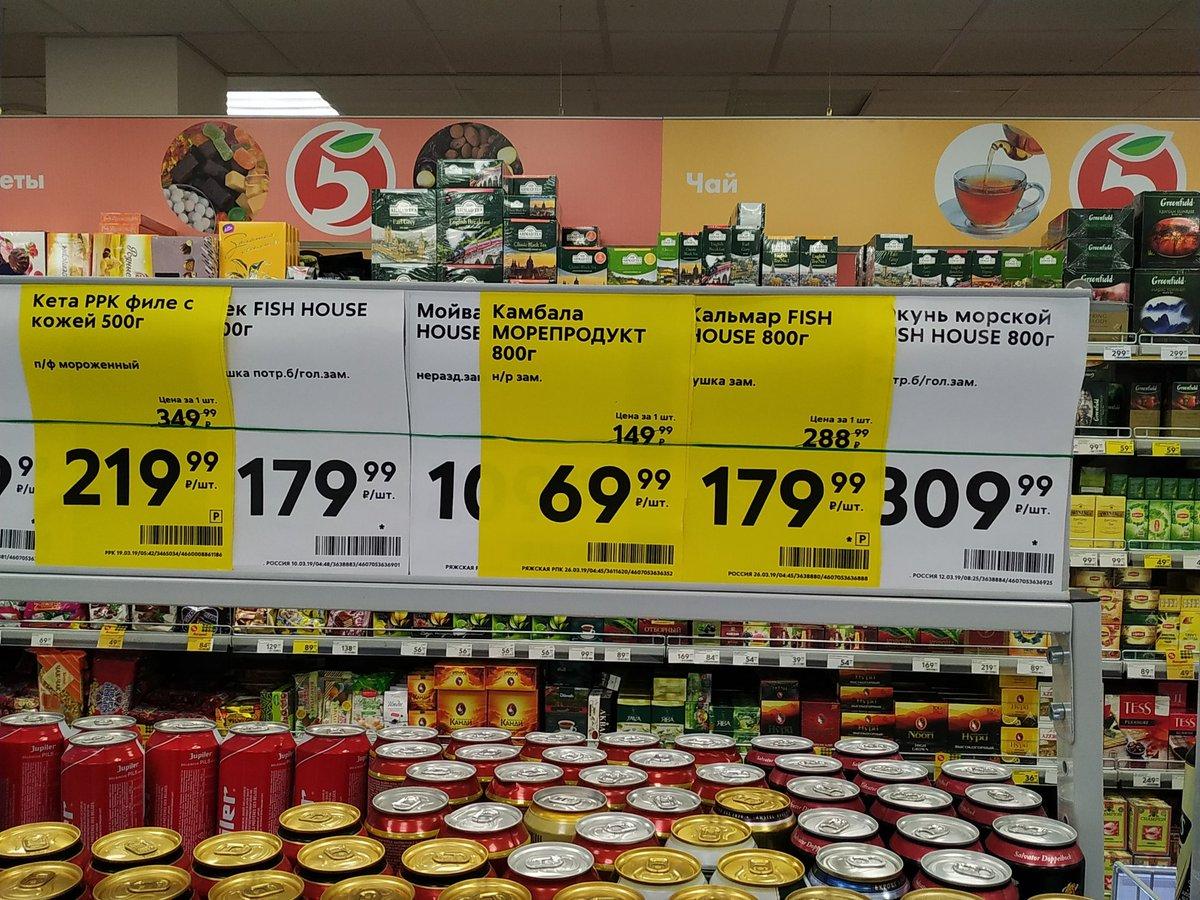 процессе фото правильного ценника в продуктовом магазине азиатские девушки