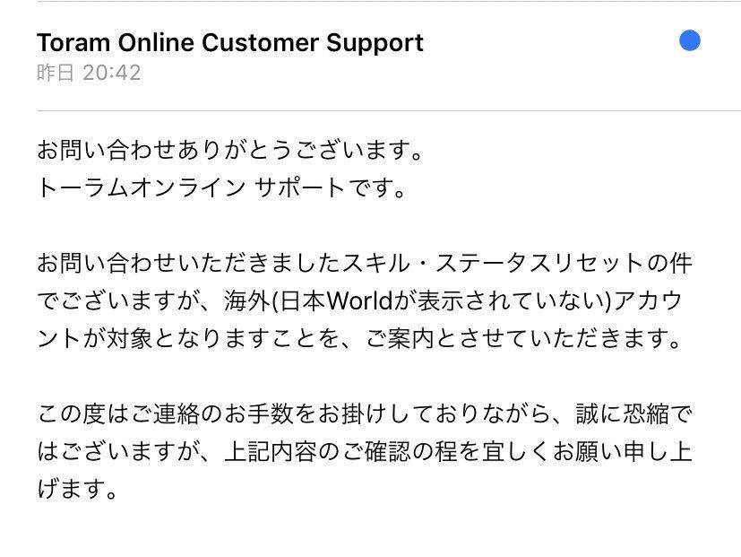 迅速 な 対応 ありがとう ござい ます