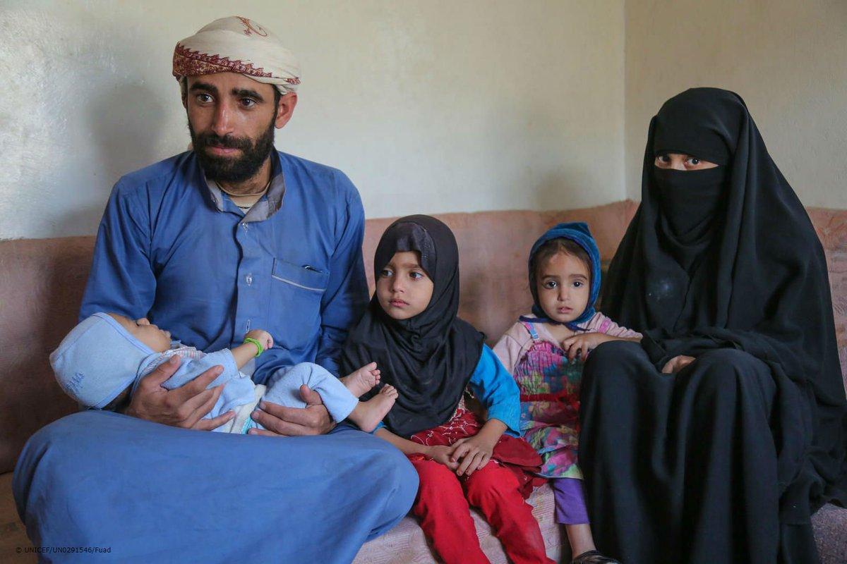 Йемен фото жителей