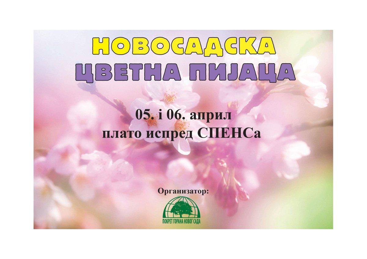test Twitter Media - ⭐️ NOVOSADSKA CVETNA PIJACA ⭐️ Prva prolećna #cvetna pijaca: #cveće, #sadnice, #kaktusi, #začinskobilje, #listopadnodrveće, oprema za #hortikulturu, #slatko ili nešto #zdravo.  Možete i dom ukrasiti nekim zanimljivim proizvodom!  Ovo su pravi razlozi da nas posetite! https://t.co/k0PkYJy5pu