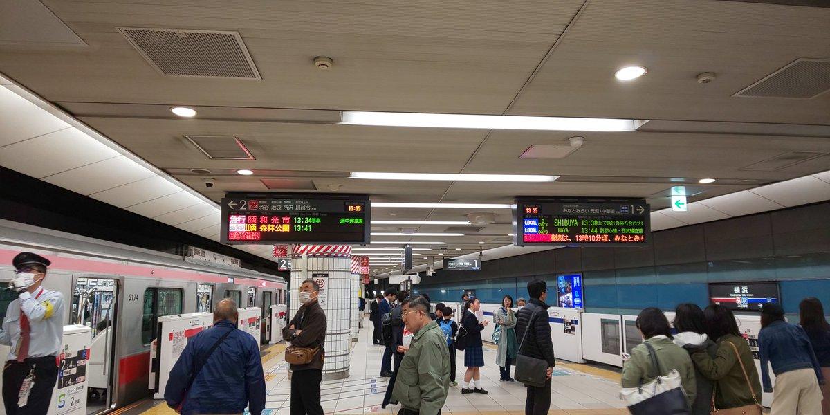 みなとみらい線の新高島駅で人身事故が起き運転を見合わせている画像