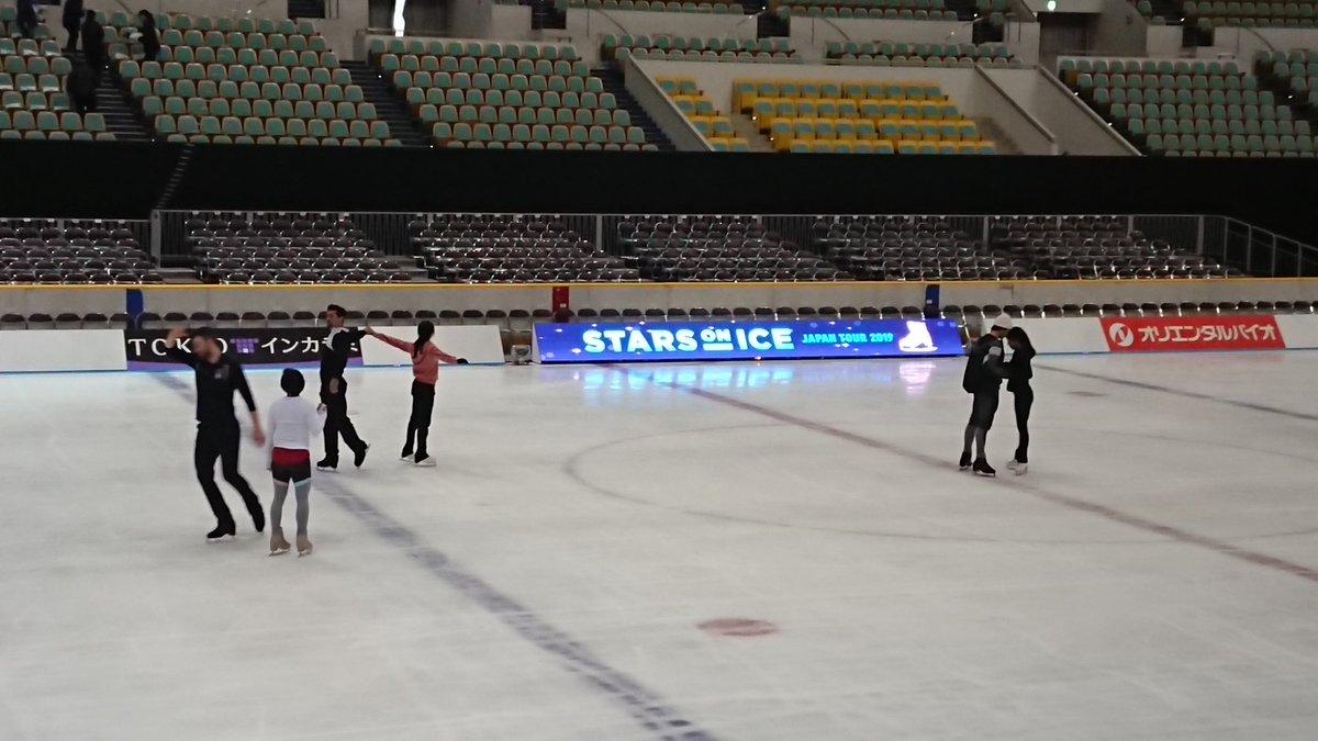 Ледовые шоу-6 - Страница 5 D2uJTf7U4AAzsZD