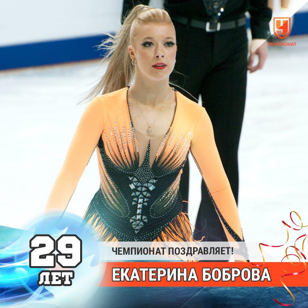 Екатерина Боброва - Дмитрий Соловьев - 2 - Страница 43 D2uUk9HWsAAo-1b