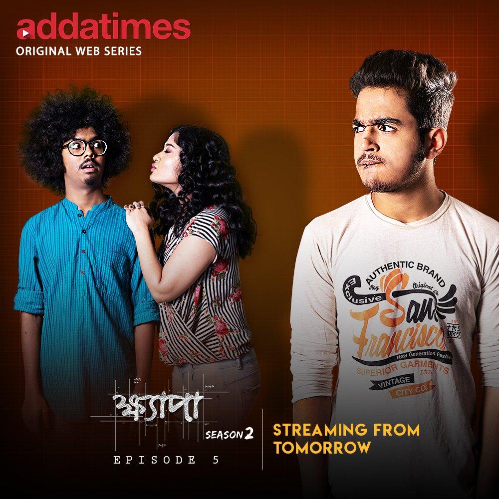 addatimes feluda episodes download