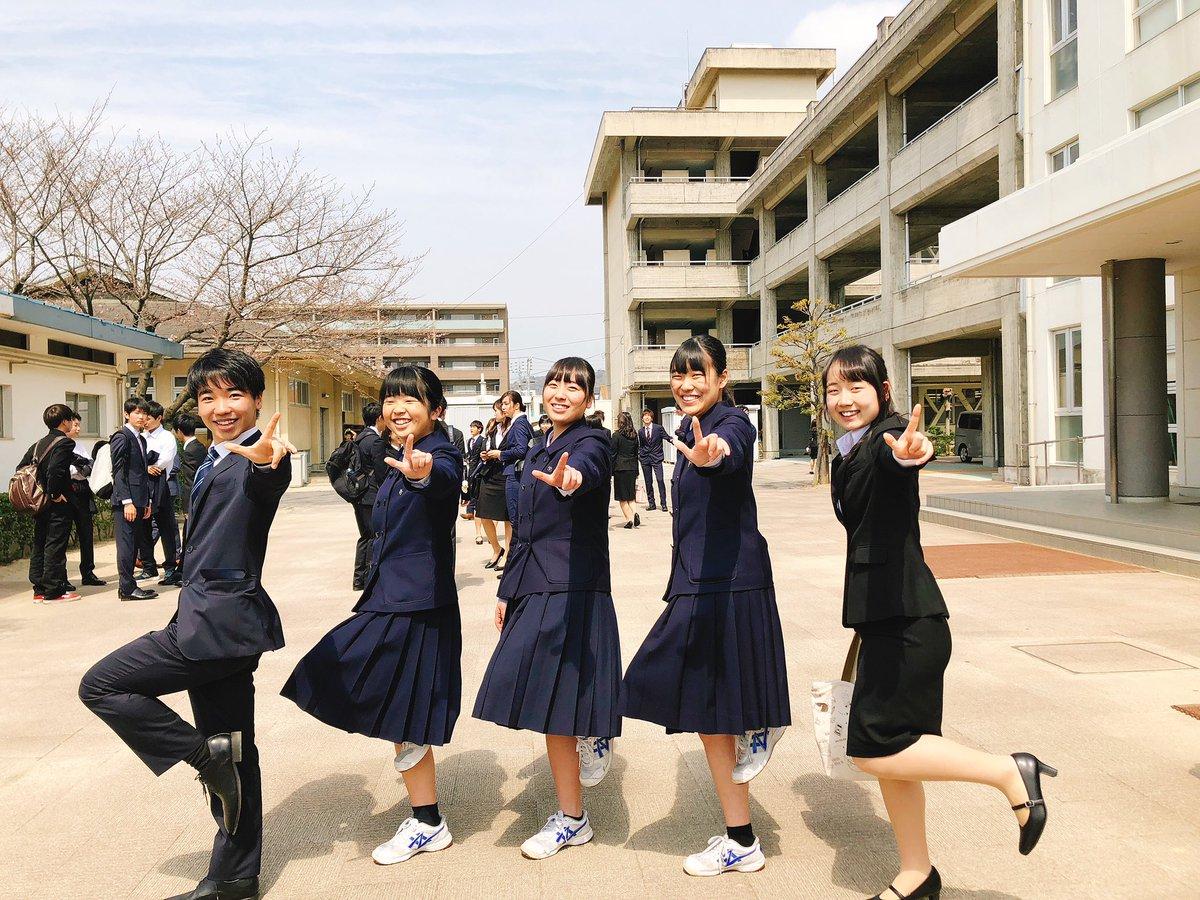 松山 東 高校