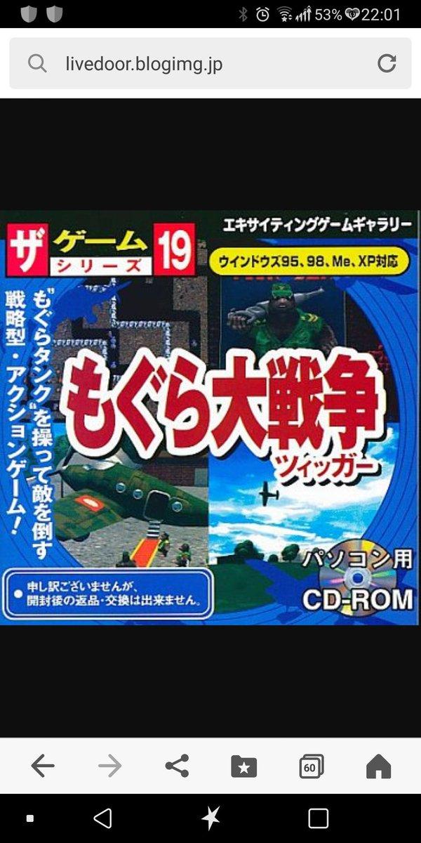 test ツイッターメディア - 画像は拾い物ですが、一時期ダイソーの100円ゲームにハマって、何作か買った事がありました。  #ダイソー https://t.co/XBybxAm9xD