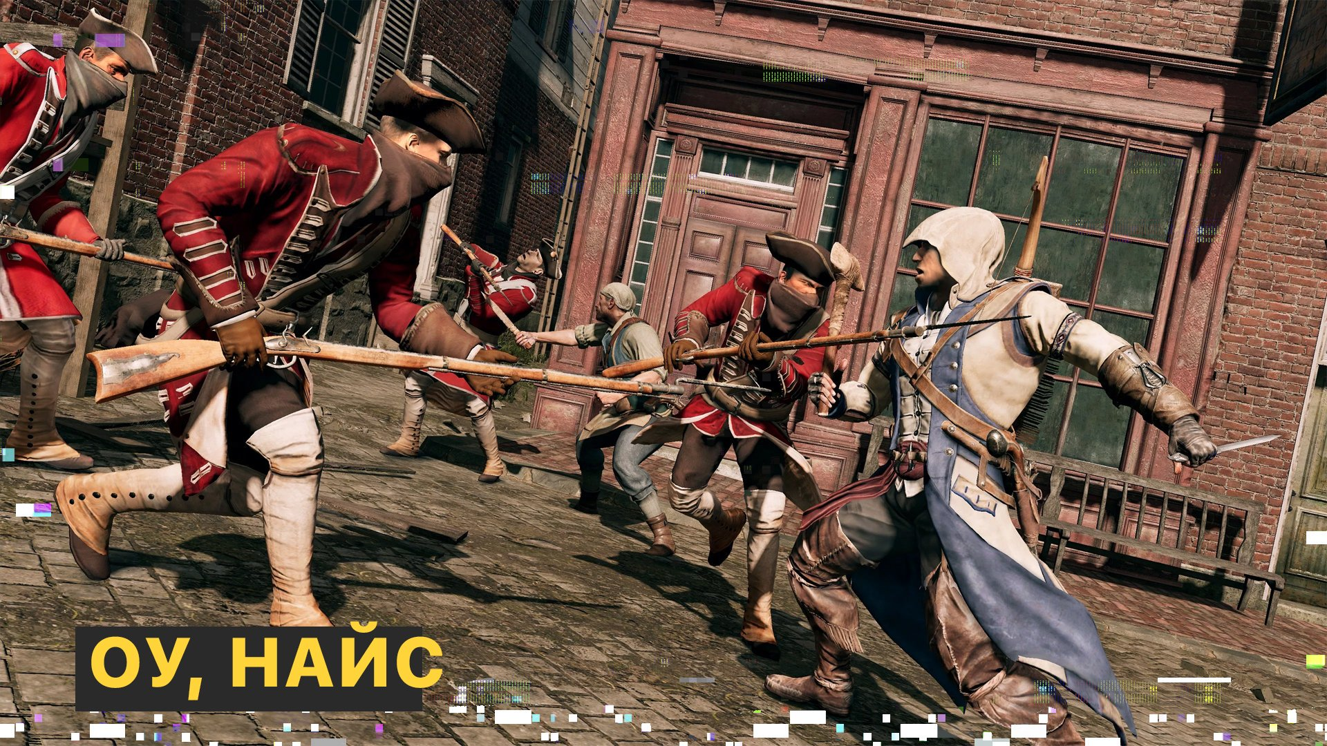 assassins creeds historical scenes -