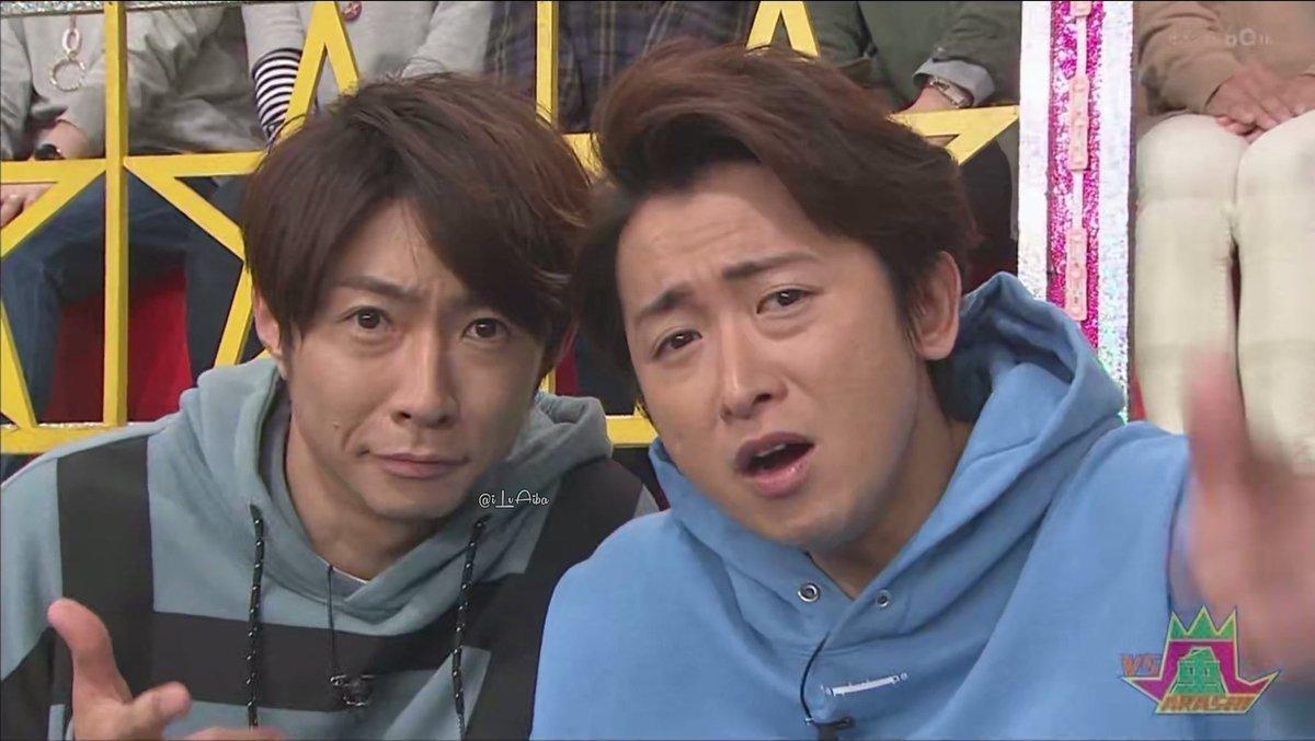 D2vbUhEU8AAjiVo - 2019年3月28日 #嵐 Twitterまとめ01
