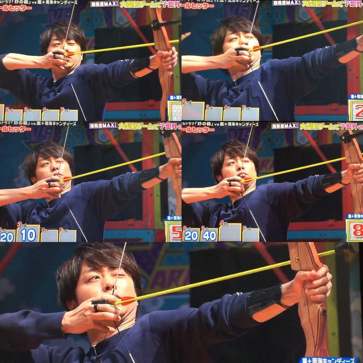 D2vdc1qUYAEHxn  - 2019年3月28日 #嵐 Twitterまとめ01
