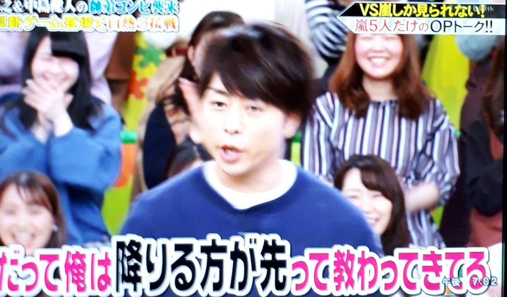 D2vkLNJU4AAhi95 - 2019年3月28日 #嵐 Twitterまとめ01