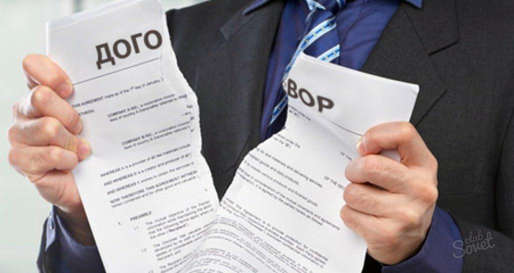 Выдадут ли права со статьей в военном билете 18 б