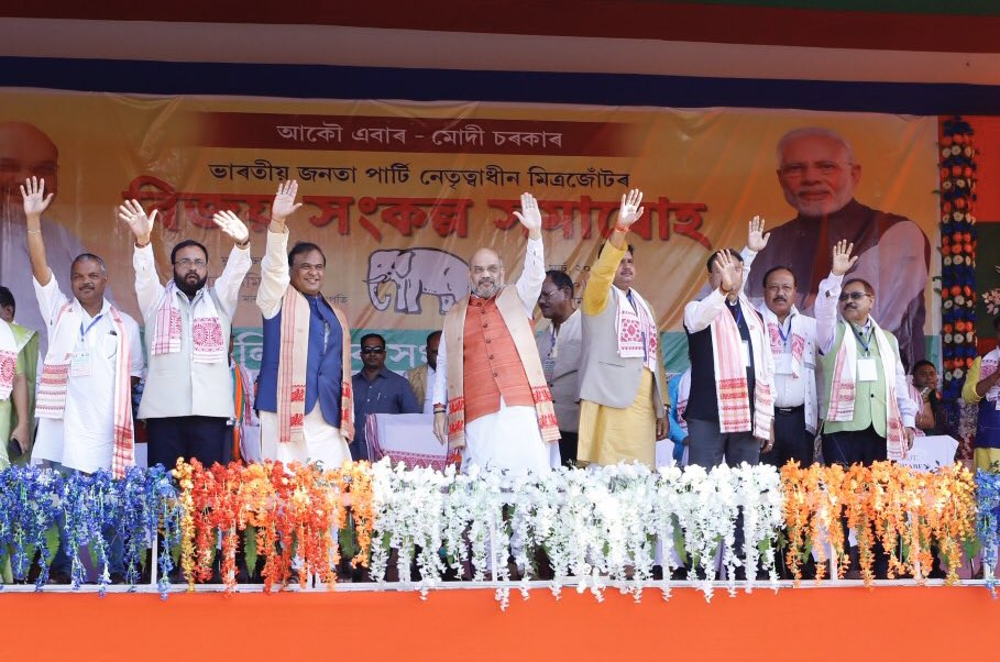 The Churn out of Assam Election: Will everything suffice as per the political front's stratagem