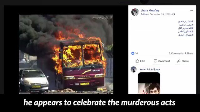 """Disturbing video from the Israel Advocacy Movement highlighting some of the radical people associated with Rashida Tlaib. The group claims some of them post """"explicit pro-terror content"""" on social media"""
