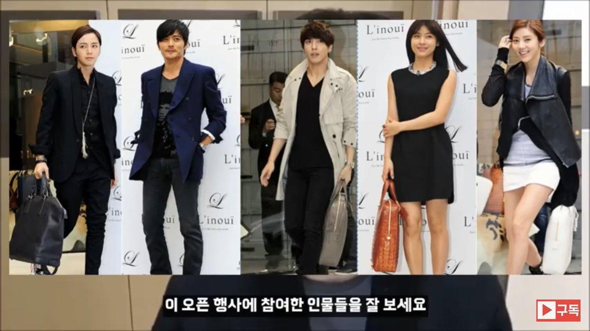 Jang dong min and navi dating after divorce