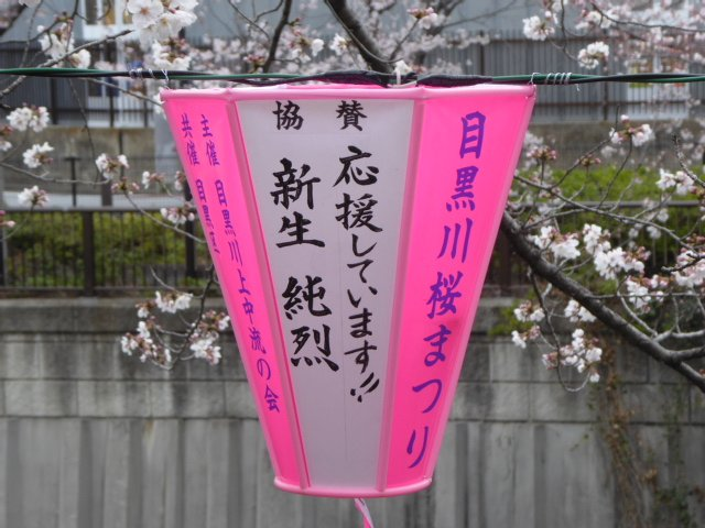 D2y1k1KU0AMyEN  - 2019年3月29日 #嵐 Twitterまとめ