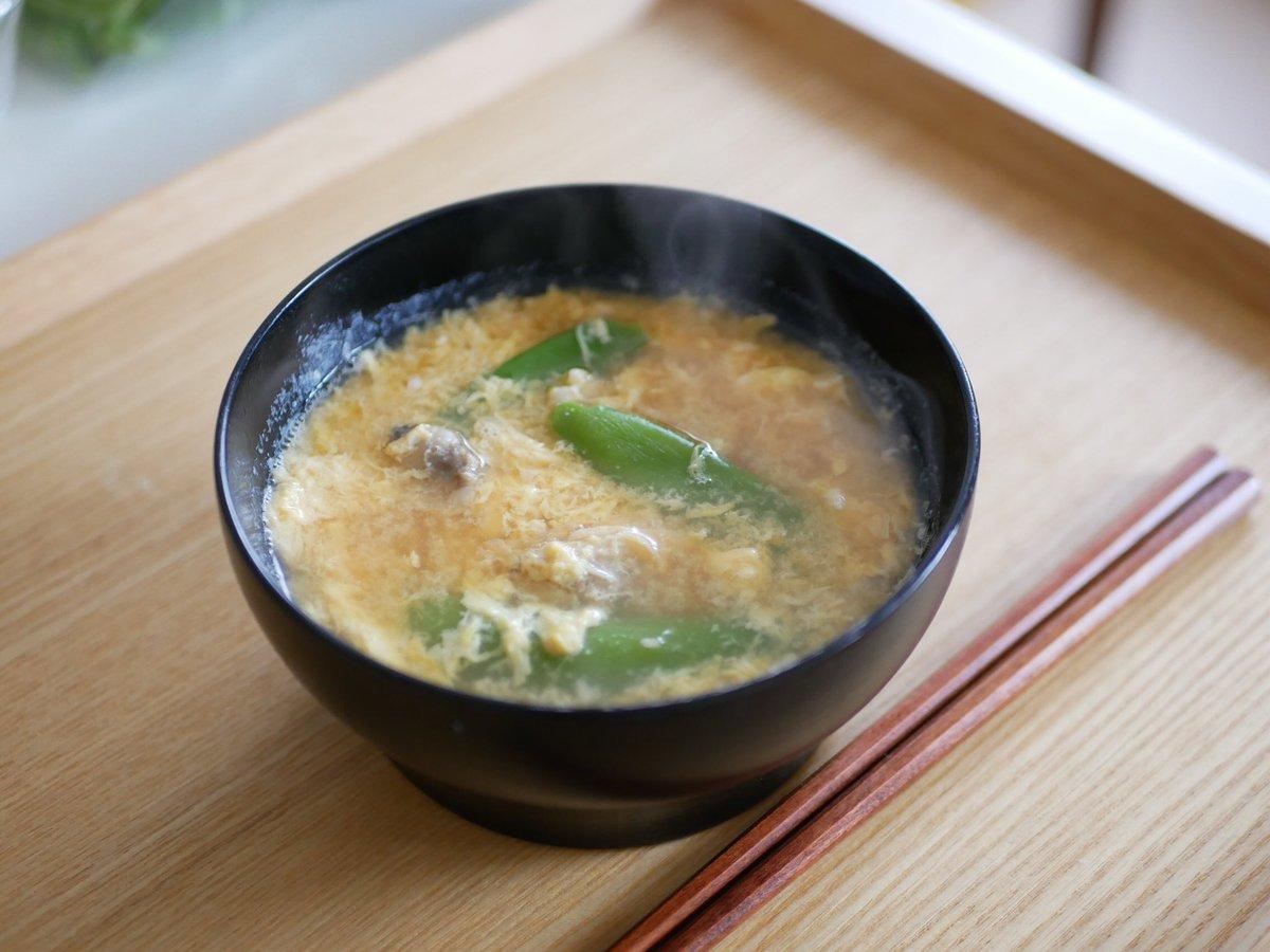 あさり 冷凍 味噌汁