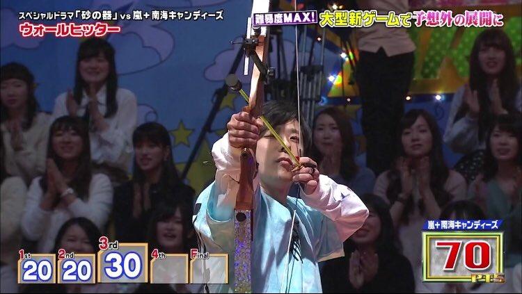 D2yh2xMUYAE1oiS - 2019年3月29日 #嵐 Twitterまとめ