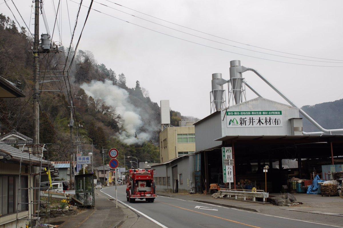 【火事】群馬県桐生市黒保根町水沼付近で火災 山火事か