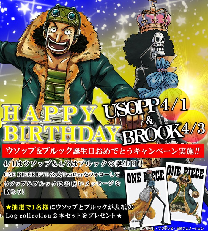 3b11c65ef520d アニメ「ONE PIECE」DVD公式 ( onepiece DVD)