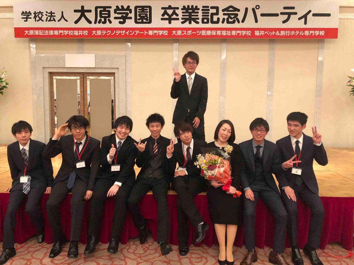 学校 大原 簿記 専門
